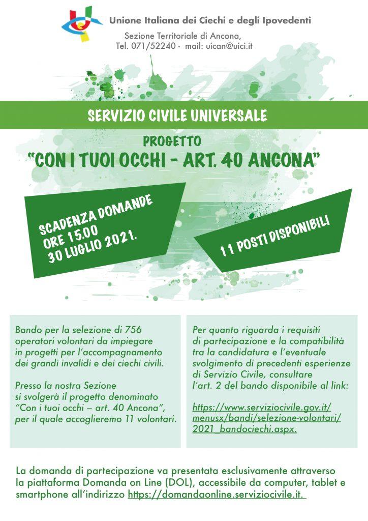 """SERVIZIO CIVILE UNIVERSALE: PROGETTO """"CON I TUOI OCCHI – ART. 40 ANCONA"""""""